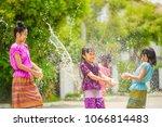 thai girls children playing... | Shutterstock . vector #1066814483