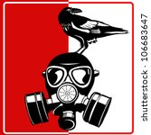 gas mask   industrial bio hazard | Shutterstock .eps vector #106683647