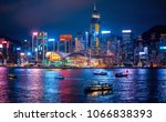 hong kong night view  | Shutterstock . vector #1066838393