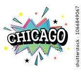 chicago comic text in pop art... | Shutterstock . vector #1066849067