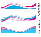 abstract pink   blue wavy wave... | Shutterstock .eps vector #1066853783