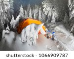 journey through the winter... | Shutterstock . vector #1066909787