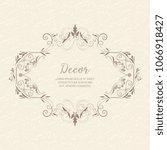 vector decorative frame.... | Shutterstock .eps vector #1066918427