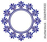 blue ornamental round ... | Shutterstock .eps vector #1066945433