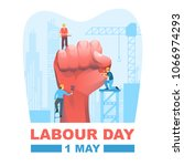 happy labour day  first of may... | Shutterstock .eps vector #1066974293