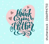 happy mothers day greeting card ... | Shutterstock .eps vector #1066994753
