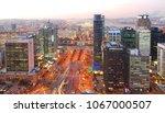 seoul  korea   december 13 ... | Shutterstock . vector #1067000507