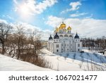 The Assumption Cathedral With...