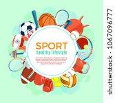 banner of sport balls and... | Shutterstock .eps vector #1067096777