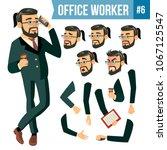 office worker vector. face... | Shutterstock .eps vector #1067125547
