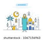 eid mubarak. arab emirates.... | Shutterstock .eps vector #1067156963