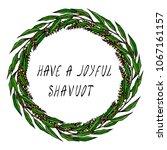 jewish holiday have a joyful... | Shutterstock .eps vector #1067161157