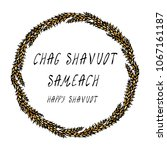 jewish holiday chag shavuot... | Shutterstock .eps vector #1067161187