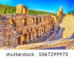 ancient herodes atticus theater ... | Shutterstock . vector #1067299973