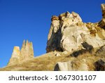 cappadocia landscape. fairy... | Shutterstock . vector #1067301107