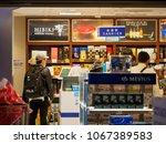 april 11  2018. tourists do...   Shutterstock . vector #1067389583