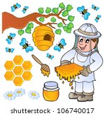 honey bee theme collection  ...