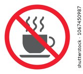 no coffee cup glyph icon ... | Shutterstock .eps vector #1067450987