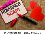 word writing text romance scam. ... | Shutterstock . vector #1067596133