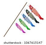 japan koi fish kite on a white...   Shutterstock .eps vector #1067615147