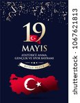 may 19th turkish commemoration... | Shutterstock .eps vector #1067621813