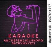 singer karaoke neon light... | Shutterstock .eps vector #1067646947