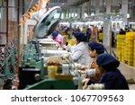 jiujiang china mar30  2018  in... | Shutterstock . vector #1067709563