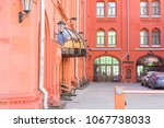 moscow  russia   april 11  2018 ... | Shutterstock . vector #1067738033