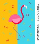 flamingo vector illustration | Shutterstock .eps vector #1067785067