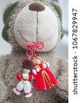 traditional moldavien spring... | Shutterstock . vector #1067829947