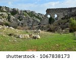 olba aqueduct is a ruined roman ... | Shutterstock . vector #1067838173