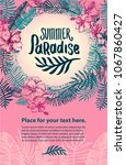 summer time quote lettering...   Shutterstock .eps vector #1067860427