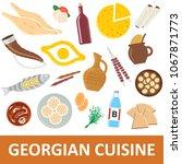 georgian cuisine vector...   Shutterstock .eps vector #1067871773
