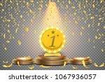 winner background. first place... | Shutterstock .eps vector #1067936057