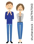 young couple glad | Shutterstock .eps vector #1067947043