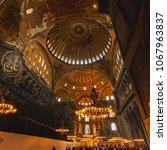 istanbul  turkey   april 07 ...   Shutterstock . vector #1067963837