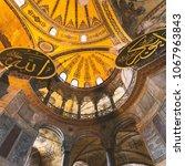 istanbul  turkey   april 07 ...   Shutterstock . vector #1067963843