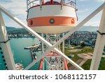 ferris wheel in park. batumi... | Shutterstock . vector #1068112157