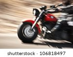 Abstract Slow Motion  Biker...