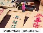 the dubai mall  dubai  uae   02.... | Shutterstock . vector #1068381263