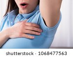 close up of a woman with... | Shutterstock . vector #1068477563