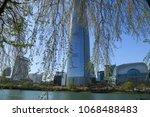 seoul  korea  april 12 ... | Shutterstock . vector #1068488483