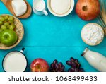 milk and cheese  dairy products ... | Shutterstock . vector #1068499433