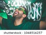 saudi arabia fan celebrating... | Shutterstock . vector #1068516257