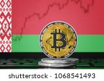 bitcoin  btc  cryptocurrency ... | Shutterstock . vector #1068541493