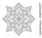 vector arabesque ornament | Shutterstock .eps vector #1068542297