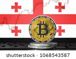 bitcoin  btc  cryptocurrency ... | Shutterstock . vector #1068543587