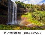 tad tayicseua waterfall on the... | Shutterstock . vector #1068639233