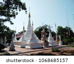 ancient white pagoda at... | Shutterstock . vector #1068685157