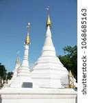 ancient white pagoda with... | Shutterstock . vector #1068685163